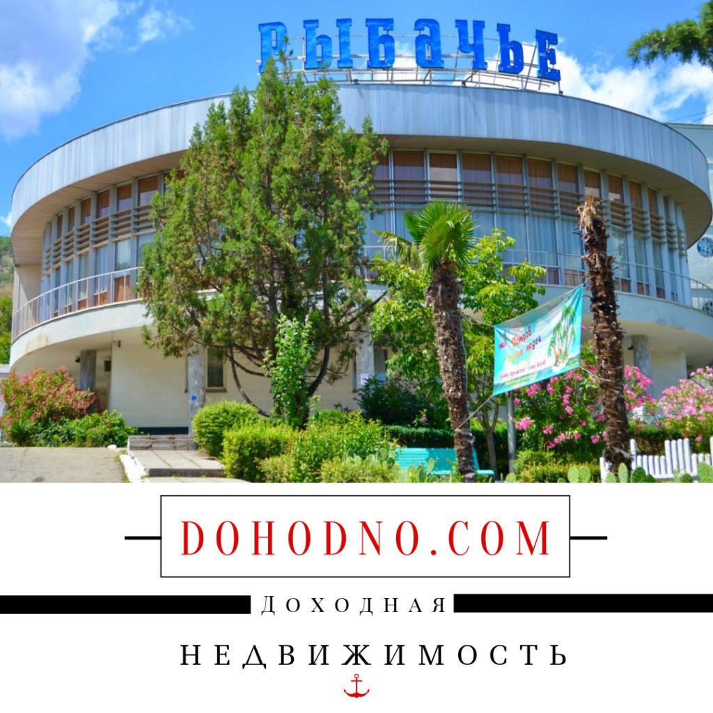 Продажа гостиницы в Крыму